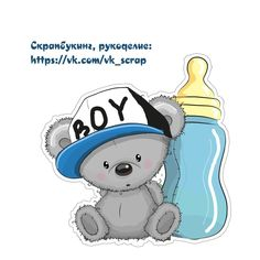 картинки детские Tatty Teddy, Printable Designs, Printable Stickers, Clipart Boy, Baby Scrapbook, Cute Images, Illustrations And Posters, Digital Stamps, Baby Cards