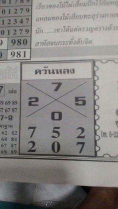 p_20161105_172511_1_p Thailand VIP tass