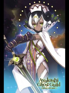 Capricorn ayakashi ghost guild