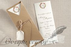 Οικονομικό αναδιπλούμενο προσκλητήριο Γάμου Gift Wrapping, Gifts, Wedding, Gift Wrapping Paper, Valentines Day Weddings, Presents, Wrapping Gifts, Weddings, Gift Packaging