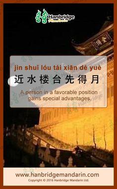 Learn Chinese Idiom 近水楼台先得月 jìn shuǐ lóu tái xiān dé yuè the advantage of being in a favored position