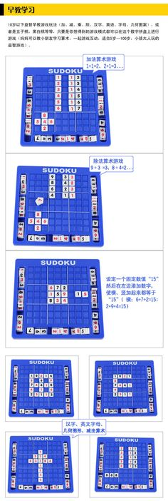 Digital Sudoku Puzzles Toy Number Game Sudoku Chess Board Game Puzzles & Magic for the children gift Other Toys & Hobbies GH148  http://playertronics.com/products/digital-sudoku-puzzles-toy-number-game-sudoku-chess-board-game-puzzles-magic-for-the-children-gift-other-toys-hobbies-gh148/