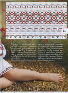 Gallery.ru / Фото #1 - Українська вишивка. Спецвипуск 01 - WhiteAngel