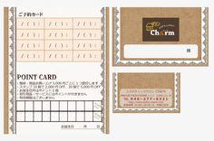 「エステティックサロンCharm ポイント/予約カード」名刺サイズ 両面二つ折り 2015年3月