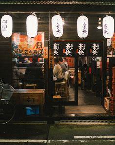pinterest ~ rosedfq  Dive Bar. Osaka, Japan.