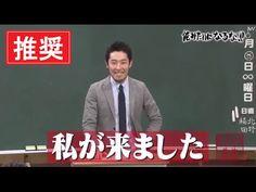【超神回】 深夜最終回 絶好調にイケてる オリラジ中田