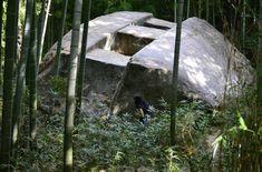 Публикация: Таинственный японский мегалит Иши-но-Ходен