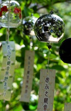 Japanese Culture, Japanese Art, Japanese Wind Chimes, Tanabata, Deco, Turning Japanese, Go To Japan, Nihon, Japanese Beauty