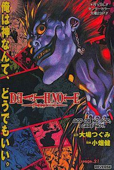 Anime Ai, Fanarts Anime, Death Note, Manga Magazine, Uraraka Cosplay, Poster Retro, Wall Prints, Poster Prints, Poster Anime