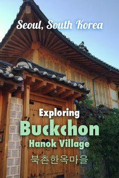 Exploring Bukchon Hanok Village in Seoul   TouristSite