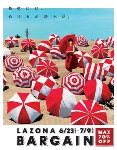夏の「LAZONA BARGAIN」は6月23日(金)からスタート!バーゲンスタート3日間は対象クレジットカード決済でおトクな「提携クレジットカードポイントアップデー」も同時開催!|三井不動産商業マネジメント株式会社のプレスリリース Web Design, Logo Design, Graphic Design, Fashion Advertising, Book Layout, Print Ads, Design Reference, Banner, Japan