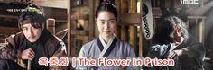 옥중화 Ep 1 Torrent / The Flower In Prison Ep 1 Torrent, available for download here: http://ymbulletin05.blogspot.com