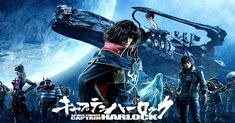 Space Pirate Captain Harlock (2013) is an Adventure, Science Fiction anime Movie. Download Space Pirate Captain Harlock (2013) free. Find here more popular Anime Movie to see.