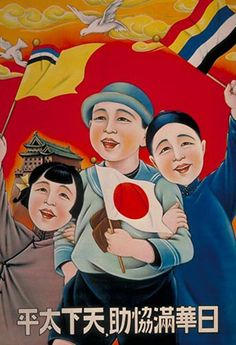 This propaganda poster promotes harmony between the Japanese, Chinese, and Manchu peoples. Their flags are in the background, and the caption reads 'with the cooperation of Japan, China, and Manchukuo the world can be in peace.' The people look happy and peaceful, and are linking arms in camaraderie.