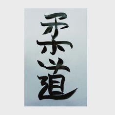 Judo kalligrafie