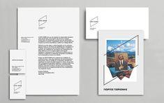 G Design Studio | Depo Darm | Contemporary Art Space