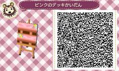 "Les qr codes Thème ""amiibo festival"" : - Animal Crossing New Leaf Qr Code Animal Crossing, Animal Crossing Qr Codes Clothes, Acnl Qr Code Sol, Acnl Pfade, Acnl Paths, Motif Acnl, Code Wallpaper, Brick Path, Wood Path"