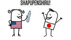 "12 ""Made-in-Japan"" English Terms that Might Confuse English Speakers"