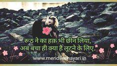 Hindi Shayari Collection Love Quotes In Hindi, Movies, Movie Posters, Collection, 2016 Movies, Film Poster, Films, Film, Movie