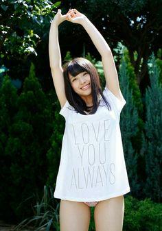 "AKB48 Nana Owada ""Shojiki Bukiyo"" on WPB Magazine"