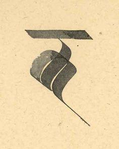 Calligraphy, Devanagari, Indian letterforms by Sarang Kulkarni, via Behance