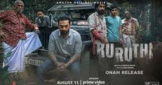 Prithviraj Sukumaran's Kuruthi To Release Digitally On August 11
