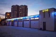 Car Repair Service, Broadway Shows, Automobile Repair Shop