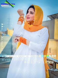 Eid Mubarak Dp, Eid Pics, Shweta Tiwari, Profile Picture For Girls, Islamic Girl, Cool Girl Pictures, Stylish Girl Images, Muslim Girls, Girls Dpz
