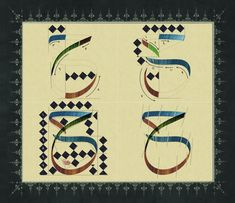 الخطاط مسعود بن حافظ Calligraphy Lessons, Calligraphy Tutorial, Arabic Calligraphy Art, Arabic Art, Calligraphy Alphabet, Celtic Art, Celtic Dragon, Iranian Art, Graffiti Alphabet
