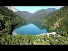 Abhazia, #Bulgary. Апсны, Абхазия 2011 #travel #vacation