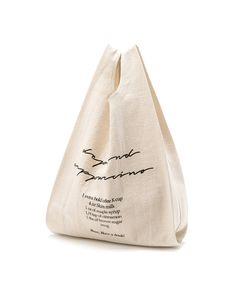 Black And White Bags, Cotton Shopping Bags, Colorful Backpacks, Diy Bags Purses, Bag Mockup, Reusable Grocery Bags, Linen Bag, Bag Packaging, Cotton Bag
