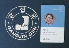 Identity Card Design, Employee Id Card, Music, Cards, Musica, Musik, Muziek, Maps, Music Activities