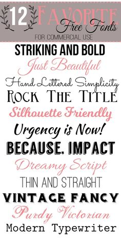 free fonts- Addicted to free fonts? Here is 12 of the best free fonts that are also free for commercial use. From beautiful calligraphy to modern typerwriter, these fonts cover a wide range to suite your crafting and graphic design needs. Cute Fonts, Fancy Fonts, Crazy Fonts, Pretty Fonts, Polices Cricut, Letra Script, Free Fonts For Cricut, Cricut Ideas, Best Free Fonts