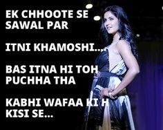 Shayari Hi Shayari: Sad Deep Shayari on Khamoshi images