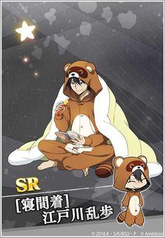 Twitter Manga Art, Anime Manga, Anime Guys, Anime Art, Stray Dogs Anime, Bongou Stray Dogs, Edogawa Ranpo, Bungou Stray Dogs Characters, Dog Pajamas