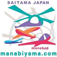 完成ー。埼玉県の画像を https://pref47japan.tum... http://manabiyama.tumblr.com/post/172645283749/完成ー埼玉県の画像を-httpspref47japantumblrcom-に集めました by http://apple.co/2dnTlwE