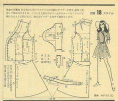 Japanese pattern magazines | Fashion-Incubator