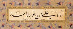 İmam Ali Efendimiz hakkında hadîs-i şerîf | by www.muzafferozak.com