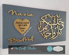 L/'Égypte Dangle Boucles d/'oreilles en laiton fait main ISLAM Islamique Allah Coran Coran Bijoux 111
