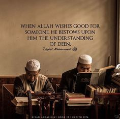 "Prophet (ﷺ) said, ""If Allah wants to do a favor to somebody, He bestows on him, the gift of understanding the Qur'an and Sunna. I am but a distributor and Allah is the Giver. [Sahih al-Bukhari Sahih al-Bukhari 7312 and Sahih Muslim Islamic Quotes, Islamic Prayer, Islamic Teachings, Islamic Messages, Muslim Quotes, Islamic Inspirational Quotes, Religious Quotes, Islam Hadith, Allah Islam"