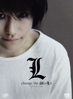 L Change the World film spin-off di Death Note. L Death Note Movie, Death Note Live Action, Death Note Kira, Death Note Fanart, Death Note Light, Death Note Cosplay, Japanese Drama, Japanese Boy, Aomori
