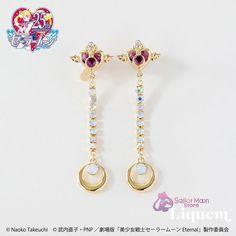 Sailor Moon • Сейлор Мун's photos | VK Sailor Moon Merchandise, Calming, Anime, Closet, Castle Homes, Armoire, Cartoon Movies, Anime Music, Cupboard