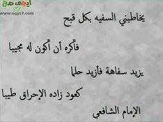 درر الشافعي#