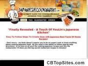 Cooking Food Wine Cooking Food, Cooking Recipes, Taste Of Home, Home Recipes, Japanese Food, No Cook Meals, Ebooks, Wine, Cooker Recipes