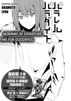 Parallel Paradise vol.3 ch.25 - MangaPark - Read Online For Free Romantic Manga, Reading Online, Paradise, Movie Posters, Free, Film Poster, Film Posters, Poster
