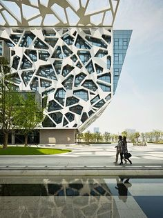24 Buildings With Modern And Impressive Architecture - Alibaba Headquarters in Hangzhou China