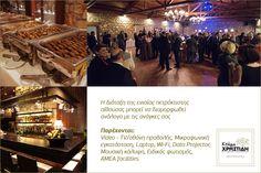 #ΚτήμαΧρηστίδη #events #eventvenue #δεξιώσεις #εκδηλώσεις #θεσσαλονίκη #περαία #thessaloniki #salonica #skg #εταιρικές_εκδηλώσεις #corporate_events #social_events #κοπή_πίτας #συνέδρια #conferences #buffet #gourmet #greek_cuisine