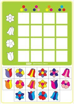 Toddler Learning Activities, Montessori Activities, Educational Activities For Preschoolers, Infant Activities, Activities For 2 Year Olds, Fun Worksheets For Kids, Preschool Worksheets, Visual Perception Activities, Coding For Kids