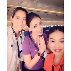 Angie M on Instagram: Welcome aboard  #b777 #bigbird #flyhigh #crewfie #crewlife #thaicabincrew  Welcome aboard  #b777 #bigbird #flyhigh #crewfie #crewlife #thaicabincrew by flyhigh_angelicious Source by crewiser #crewiser #instacrewiser by crewiser.com