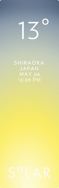 蓮田市 weather has never been cooler. Solar for iOS.